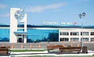 Аэропорт в г. Оренбург