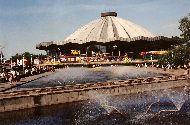 Цирк на Проспекте Вернадского, г. Москва
