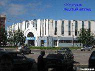 Ледовый дворец, г. Мурманск